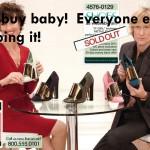home shopping show2